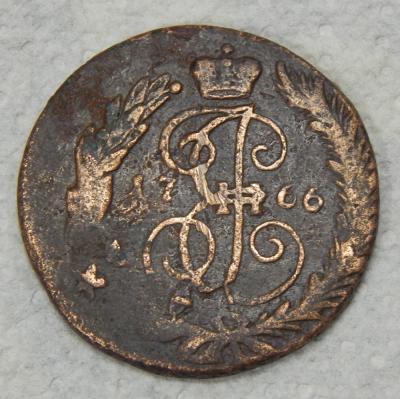 монетка 3.JPG