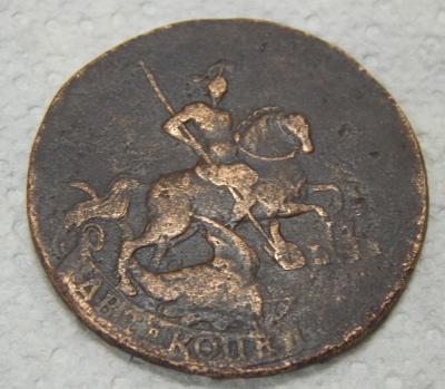 монетка 2.JPG