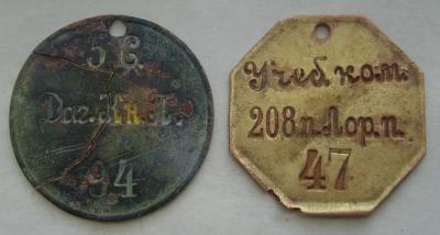 DSC05484.JPG