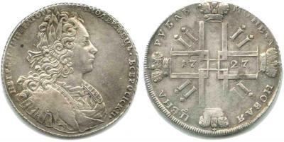 Рубль 1727г(СПБ).jpg