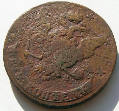 5 копеек 1763 ММ №1 (5).JPG