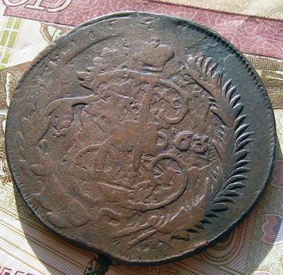 5 копеек 1763 ММ №2 (1).JPG