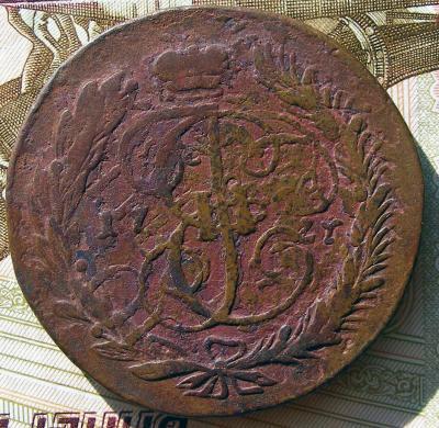 5 копеек 1763 ММ №1 (7).JPG
