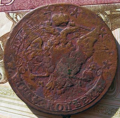 5 копеек 1763 ММ №1 (8).JPG