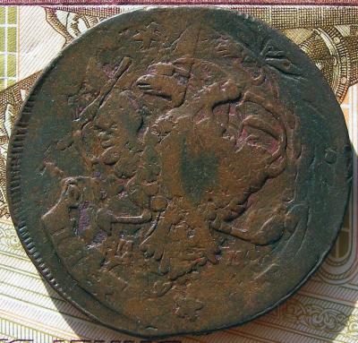 5 копеек 1763 ММ №2 (11).JPG