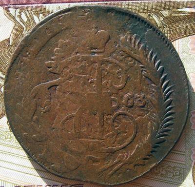 5 копеек 1763 ММ №2 (9).JPG