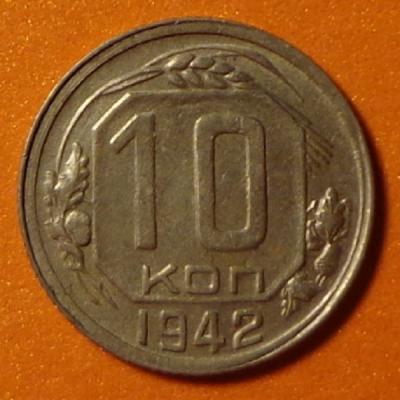 10-42р.JPG