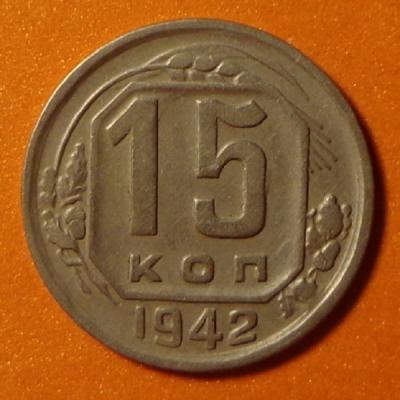 15-42р2.JPG