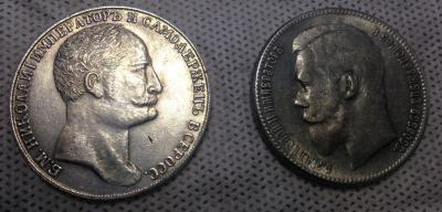 2монеты-Николай-I-II- 1845-1905-малый размер.jpg