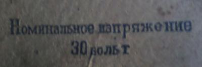 Р9.JPG