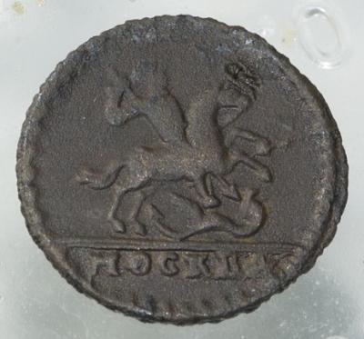 Копейка 1728 А.jpg