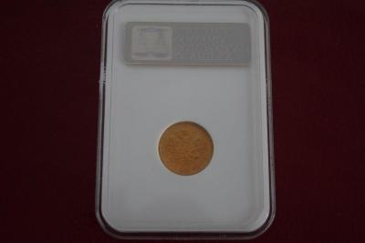 монета2.jpg