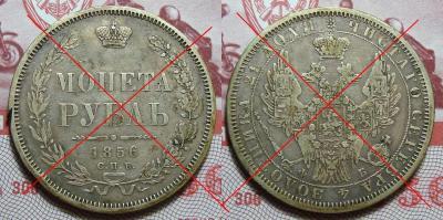 1-1856 1.JPG
