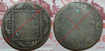 1-1798 1.JPG