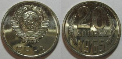 20 1965.JPG