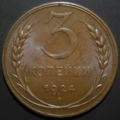 123-5.jpg