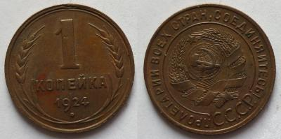 1829.jpg