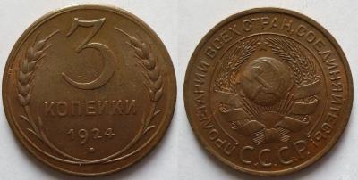 1827 (1).jpg