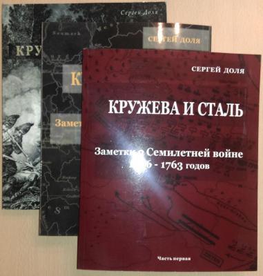 post-53-0-97102700-1457721250_thumb.jpg