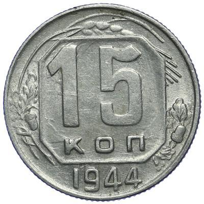 AU263403.JPG