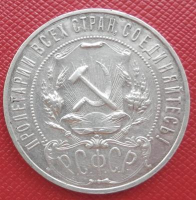 1921 2.jpg