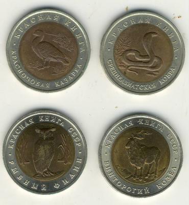 монеты0001.JPG