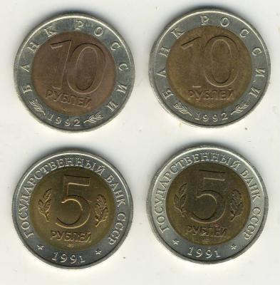 монеты0002.JPG