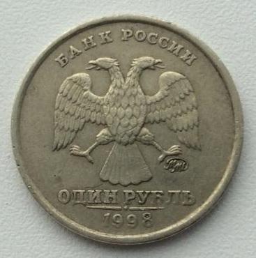 1 98 Ш А.jpg