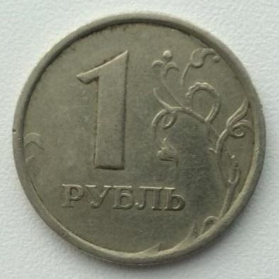 1 98 Ш Р.jpg