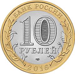 10rBelgorod.png