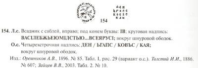 post-28045-0-05263000-1458199744_thumb.jpg