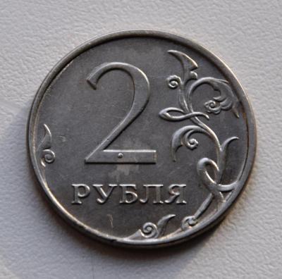 2р12м.JPG