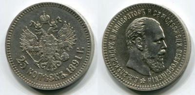 1891_25.jpg