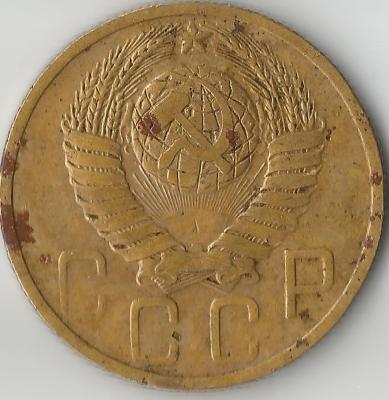 5 коп 19480001.jpg