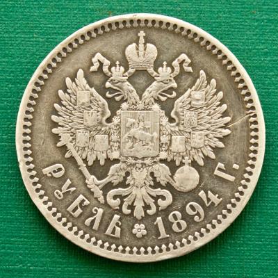 1894 2 (800).jpg