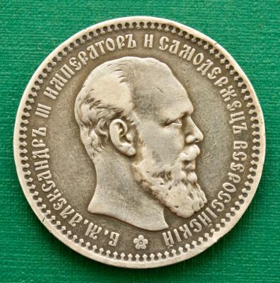 1894  1 (800).jpg