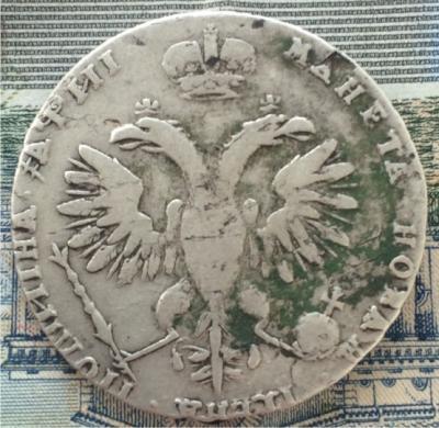 рубль 1718 2.jpg