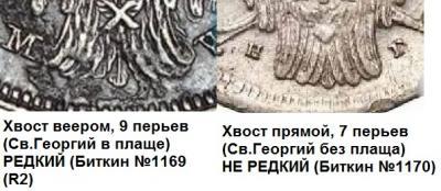 1169-1170.jpg