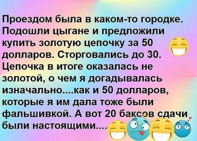 post-20387-0-35968700-1458661200_thumb.jpg
