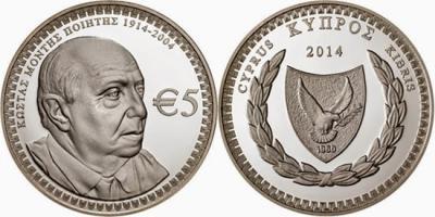 18 февраля 1914 года родился - Костас Монтис.jpg