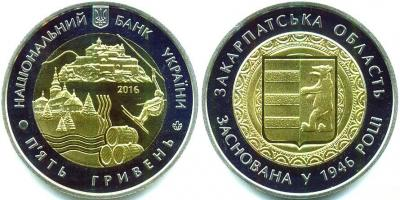 70 лет Закарпатской области.jpg