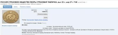 post-13108-0-76727400-1458889118_thumb.jpeg