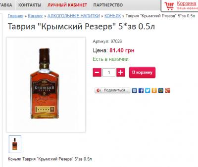 Коньк_Кр_р.png