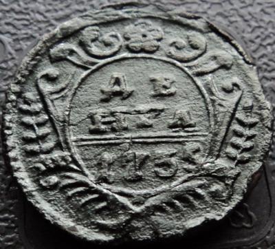 1735 необыч рев.jpg
