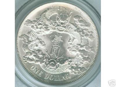 China Empire Dollar Y31.jpg