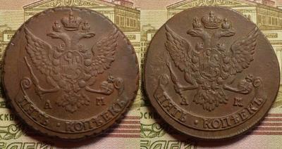 1789..jpg