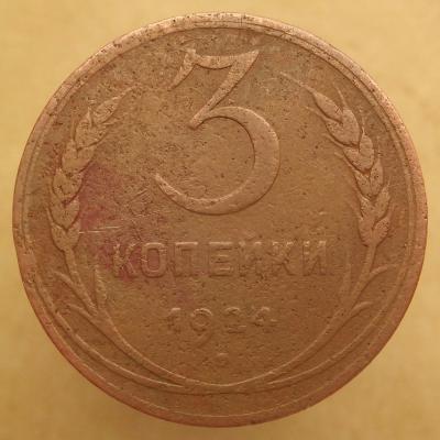 123-4.jpg