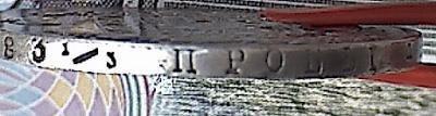 1р1830б.jpg
