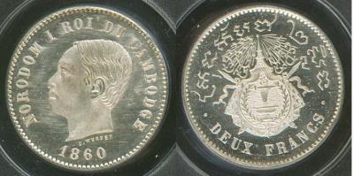 Cambodia-2Francs-1860.JPG