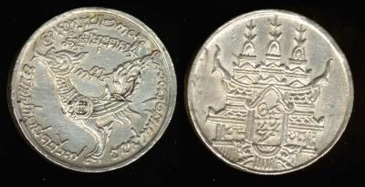 Cambodia-Tical-1847-thick.jpg